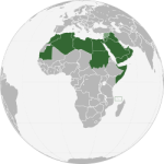 250px-Arab_League_(orthographic_projection)_updated.svg